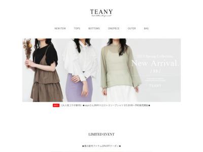 """女性アパレル通販ショップ""""TEANY(ティーニー)"""""""