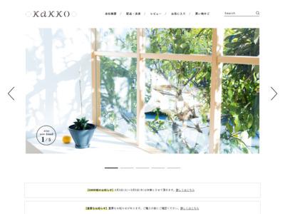 kakko (カッコ) | 楽しいインテリア北欧雑貨店