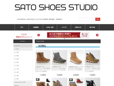 SATO SHOES STUDIO | サトウシューズ スタジオ楽天市場店