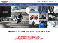 http://www.yamaha-motor.co.jp/parts-search/