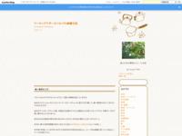 http://luciebook.exblog.jp/16604112/