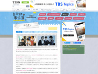 http://www.tbs.co.jp/shirato-osamu/story/story01.html