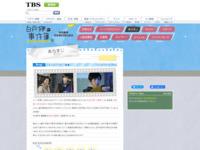 http://www.tbs.co.jp/shirato-osamu/story/story08.html