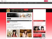 http://www.tv-tokyo.co.jp/sabadol/story/01.html