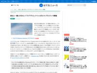 http://b.hatena.ne.jp/articles/200910/465