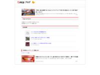 http://ginpatubiyori.blog61.fc2.com/blog-entry-15.html