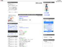 http://kouyanoblog.blog61.fc2.com/blog-entry-2522.html