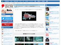 http://news.dengeki.com/elem/000/000/203/203809/