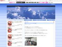 http://plaza.rakuten.co.jp/allcomplete/diary/200910050000/