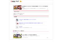 http://shakediary.blog93.fc2.com/blog-entry-1843.html