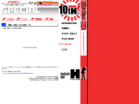 http://www.haruhi.tv/fanclub/special_movie_syoshitsu.html