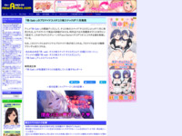 http://www.new-akiba.com/archives/2009/10/saki11_1.html