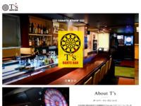 東京都 Darts Bar T's【ダーツバー・ティーズ】