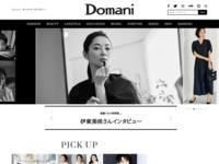Web Domani
