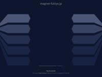 長野県 マグネット健康吹き矢