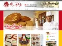 長崎県 スペイン菓子のサン・オノフレ