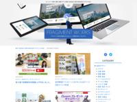 東京都 フラグメントホームページ制作実績ページ