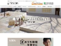 福島県 合同会社クラフト