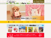 埼玉県 ペット専門レンタル写真サイト