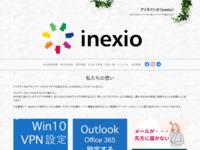 アイネクシオ | ネットワークから新しいアイデアを創出