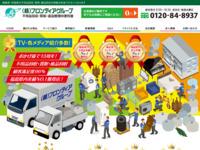 福島県 株式会社フロンティアコーポレーション