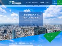 東京都 SHスーパー工法協会