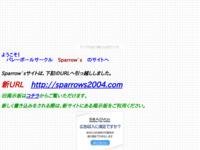 Sparrow`sのサイト画像