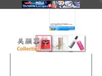 http://3038.web.fc2.com/new30/biganki/index.htm