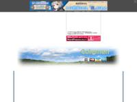 http://3038.web.fc2.com/new30/coleman/index.htm