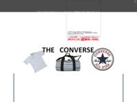 http://3038.web.fc2.com/new30/converse/index.htm