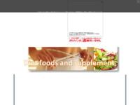 http://3038.web.fc2.com/new30/diet/index.htm