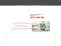 http://3038.web.fc2.com/new30/futon/index.htm