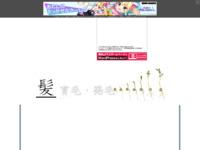 http://3038.web.fc2.com/new30/ikumou/index.htm
