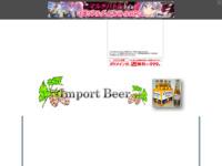 http://3038.web.fc2.com/new30/inport/index.htm