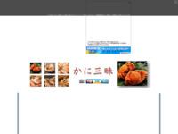 http://3038.web.fc2.com/new30/kani/index.htm