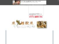 http://3038.web.fc2.com/new30/kome/index.htm