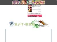 http://3038.web.fc2.com/new30/mushi/index.htm