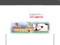 http://3038.web.fc2.com/new30/wine/index.htm