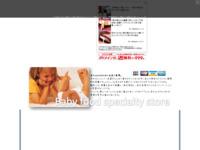 http://3038.web.fc2.com/new30b/babyf/index.htm