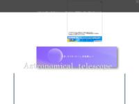 http://3038.web.fc2.com/new30b/bouenkyou/index.htm