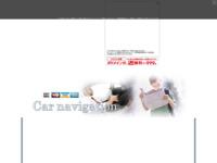 http://3038.web.fc2.com/new30b/carnavi/index.htm