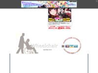 http://3038.web.fc2.com/new30b/kurumaisu/index.htm