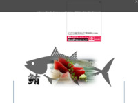 http://3038.web.fc2.com/new30b/maguro/index.htm
