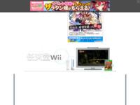 http://3038.web.fc2.com/new30b/nintendou/index.htm