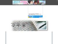http://3038.web.fc2.com/new30b/pen/index.htm