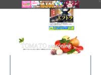 http://3038.web.fc2.com/new30b/tomato/index.htm