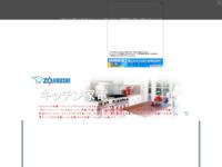 http://3038.web.fc2.com/new30b/zoujirushi/index.htm