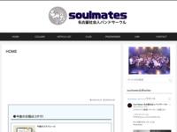 """名古屋軽音楽サークル""""SoulMates""""のサイト画像"""
