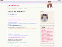 アマガミSS+ plus 第1話 「絢辻詞編 前編 ユウワク」のスクリーンショット