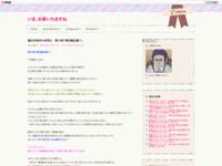 魔法科高校の劣等生 第23話「横浜騒乱編Ⅴ」のスクリーンショット